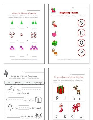 Christmas Worksheets For Kids Christmas Worksheets Worksheets Christmas Words Christmas worksheets matching words pictures