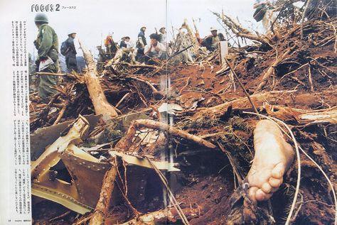 Japan Airlines Flight 123