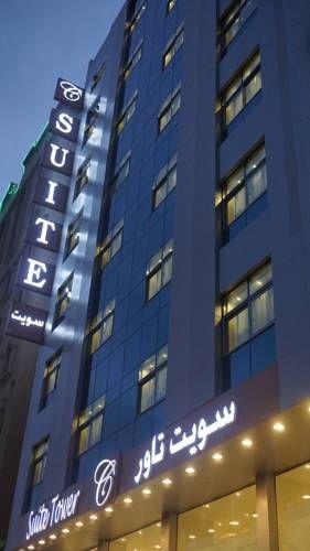 Diamond Tower فنادق السعودية شقق فندقية السعودية Broadway Shows Broadway Show Signs Shows
