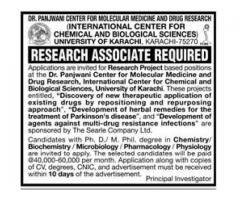 University of Karachi Research Associates Job Apply Now | JOBS IN