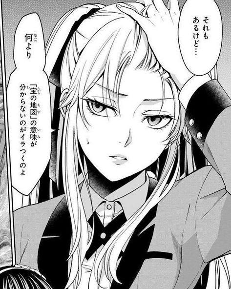 why am I gay for all the girls in Kakegurui Manga Girl, Manga Anime, Yuri Anime, Anime Art Girl, Anime Girl Hot, Arte Emo, Japon Illustration, Anime Profile, Profile Pics