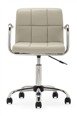 Buy Cube Faux Leather Office Chair From The Next Uk Online Shop Leather Office Chair Office Chair Chair