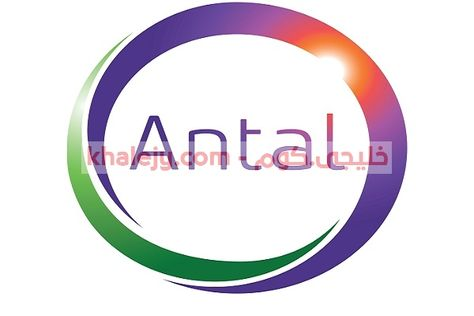 وظائف الامارت اليوم أعلنت شركة أنتال المتخصصة في حلول المواهب العالمية في الامارات عن وظائف للمواطنين والوافدين ف Tech Company Logos Vodafone Logo Company Logo