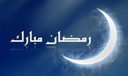 رمضان الجمعة في 14 دولة عربية والسبت في 3 أخرى تعرف عليها Https Wp Me Pbwkda B4p اخبار السودان الان من كل المصاد Ramadan Photos Ramadan Images Ramadan