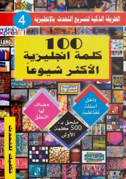 10000 Free Download Borrow And Streaming Internet Archive Pdf Books Reading English Book Internet Archive