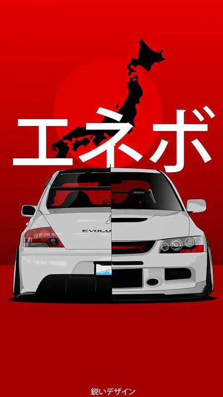 Phone Wallpaper Evo Art Cars Car Wallpapers Mitsubishi Evolution Cool evos image wallpaper