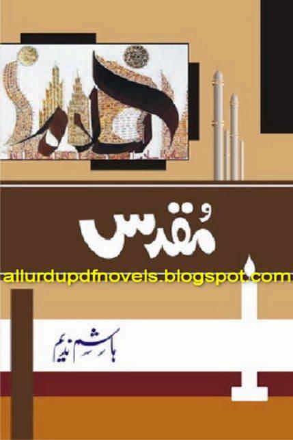 Muqadas By Hashim Nadeem Pdf