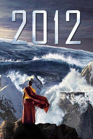 2012 2009 Film Tv Liam James Film