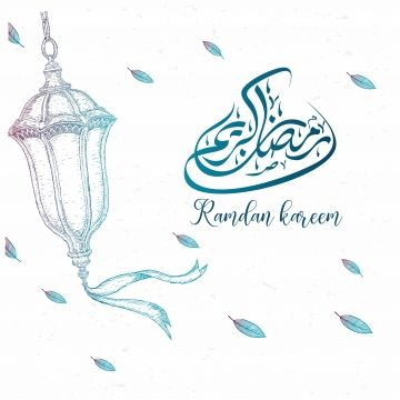 Hand Drawn Sketch Of Ramadan Lantern With Grunge Background Vector Illustration Vector Ramadan Hand Poster Png And Vector With Transparent Background For F Ramadan Lantern How To Draw Hands Ramadan