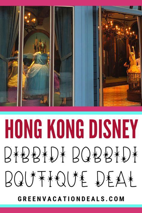 Bibbidi Bobbidi Boutique Hong Kong Disneyland Deal Disneyland