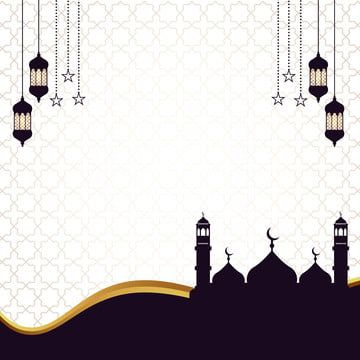Islamic Background With Lantern And Mosque | Ramadan Background, Ramadan  Kareem Vector, Islamic Background Vector