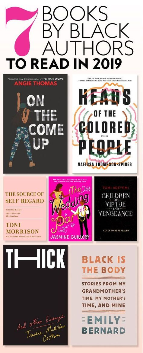 The Best Books by Black Authors in 2019