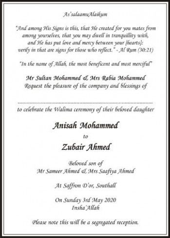 10 Things You Probably Didn T Know About Wedding Card Invitation