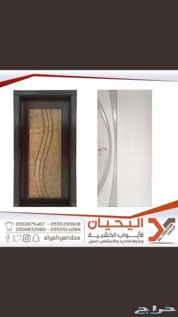 للبيع بالرياض ابواب خشب وحديد وليزر والمنيوم Home Decor 90 S Frame