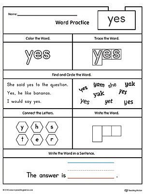High Frequency Word Yes Printable Worksheet Kindergarten Worksheets Sight Words Sight Word Worksheets Sight Words Kindergarten