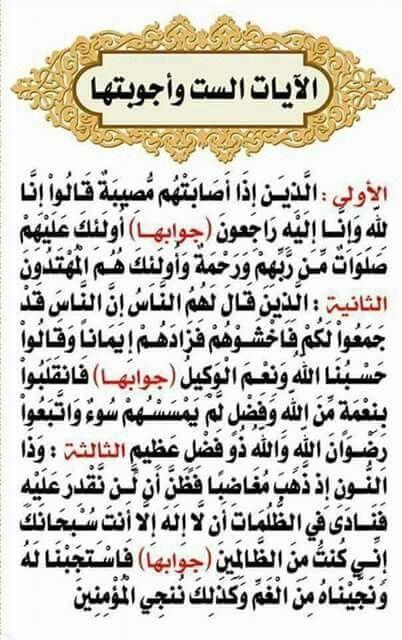 فضل تعليم القرآن Arabic Calligraphy Islam Calligraphy
