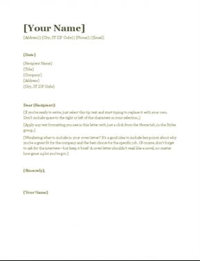 Cover Letter Template Office Resume Cover Letter Template Cover
