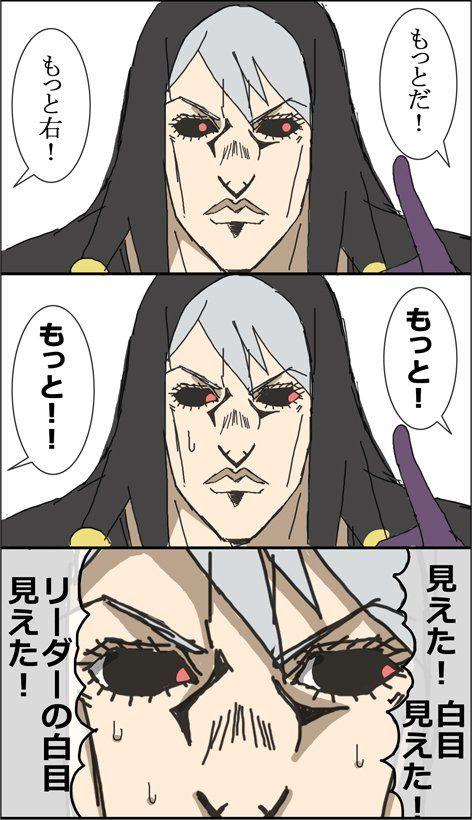 ガチャam5 00教 utanooonatu さんの漫画 10作目 ツイコミ 仮 ジョジョ 漫画 漫画 アニメ