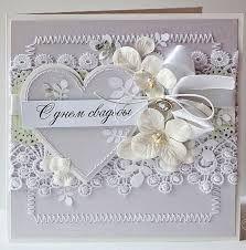Свадебные открытки своими руками с фото
