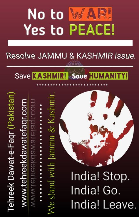 Stop killing in Kashmir | No to War | Yes to Peace