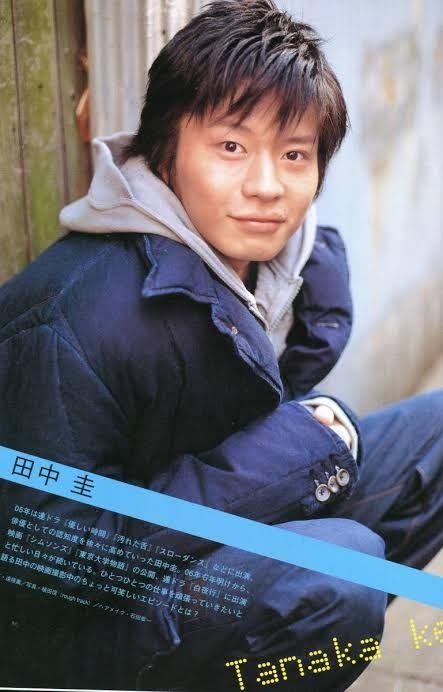 ボード「田中圭3(写真集・ネット・雑誌)」のピン