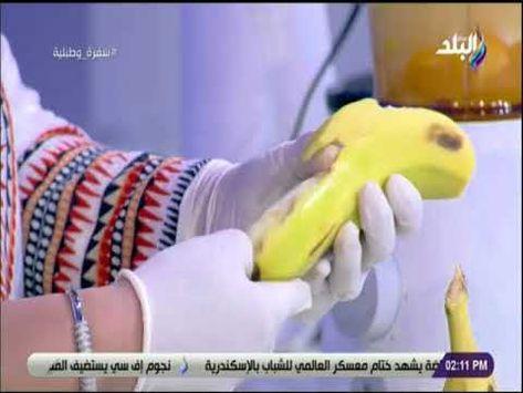 طريقة عمل عصير اصفهان مع الشيف هالة فهمي Yuu Banana Fruit