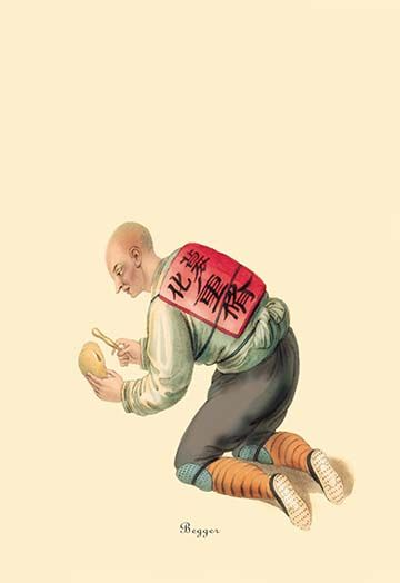 Beggar By George Henry Malon Art Print 9780587075523 Buyenlarge China Costumesandoccupations Georgehenrymalon New Art Prints Art Painting Prints