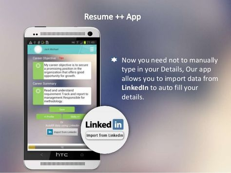 Resume++ (#Android App) - Features #1 Now you need not to manually - free resume builder app for android