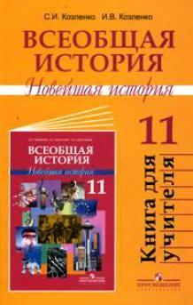 галицкий алгебра 8-9 класс учебник гдз