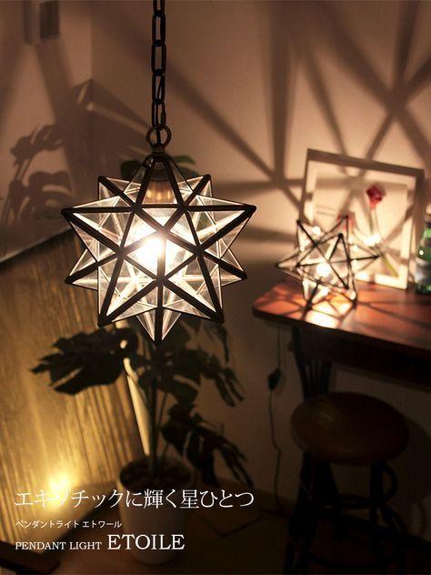 楽天市場 照明 ペンダントライト 1灯 エトワール ディクラッセ