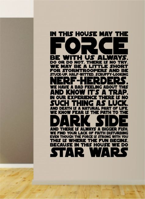In This House Star Wars Quote Decal Sticker Wall Vinyl Decor Art Movies Family Home Rules Cute Funny Force Yoda Luke Skywalker - green