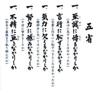 六 の 言葉 五 十 山本 「十」がつく熟語や用例・慣用句・名詞など:無料の漢字書き順(筆順)調べ辞典
