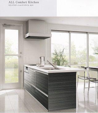 設備 仕様 キッチン ハイムさんとおうちのあれこれ 楽天ブログ 黒いキッチン キッチン キッチンデザイン