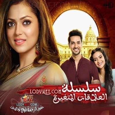 مسلسلات هندية Movie Posters Movies Poster