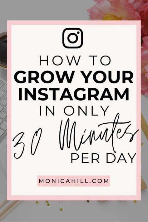 How to grow your Instagram in 30 minutes a day - Monica Hill