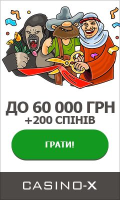 Казино x украина скачать приложение игровые автоматы бесплатно