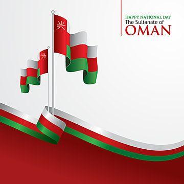 التوضيح النواقل 18 نوفمبر سلطنة عمان عمان اليوم الوطني Png والمتجهات للتحميل مجانا In 2021 Oman National Day National Day Powerpoint Background Design