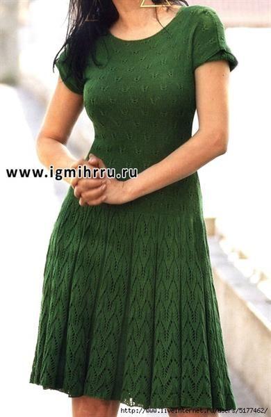 стихи про зеленое платье