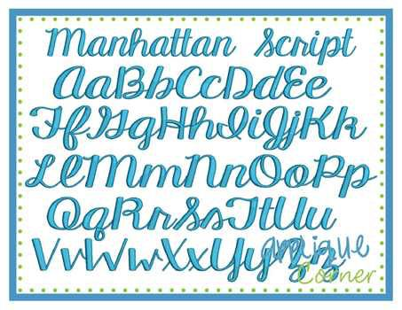 1654 Manhattan Script Embroidery Font Applique Corner These Letters Come In 5 1 1 5 2 Embroidery Fonts Machine Embroidery Alphabet Applique Designs