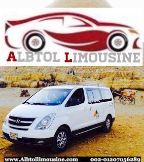 فان هيونداي اتش وان للايجار ليموزين المطار ايجار سيارة فان H1 Limousine Hyundai Van