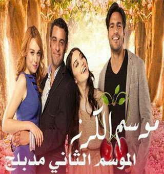 Pin By Fatmh Yosef On Series Youtube Drama Series