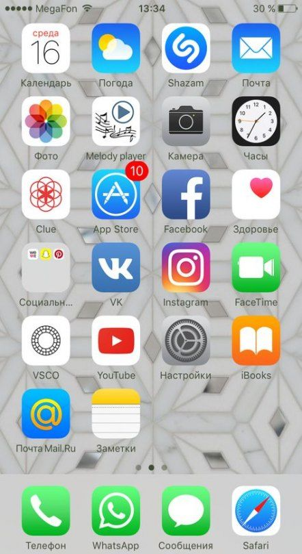 M Y H O M E S C R E E N Iphone Organization Iphone App Layout Iphone Layout