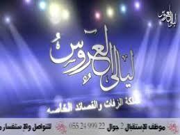 نتيجة بحث الصور عن صور اسم رويدا Neon Signs Egypt Neon