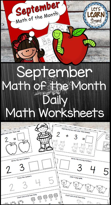 September Math Worksheets Fall Themed Daily Math Back To School