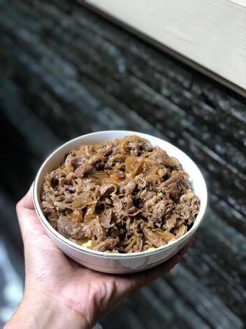 Resep Yoshinoya Beef Bowl Gyudon Oleh Cella Resep Makanan Resep Makanan Resep