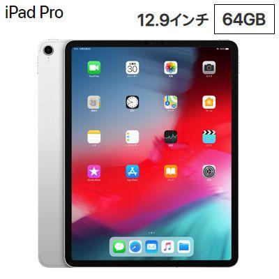 楽天市場 キャッシュレス5 還元店 返品ok 条件付 Apple 12 9