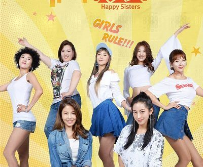 Happy Sisters Episode 1 English Sub | Thedramacool org in