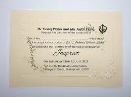 Paanache 5112 101 Akhand Path Invitation Invitations Cream Flats Border