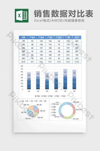 أكثر من مليون نسخة مجانية من التصميمات من Pikbest Table Template Templates Excel