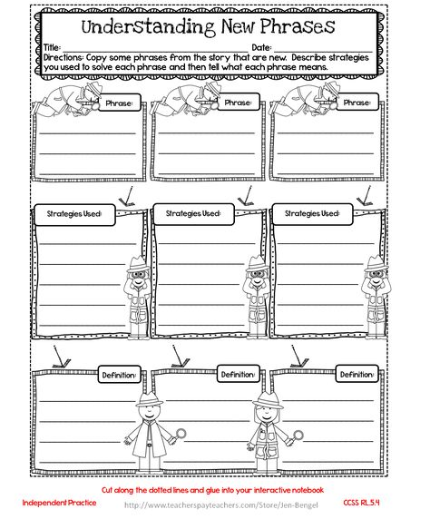 Lettura libera Notebook Interactive Lezioni di grado 5
